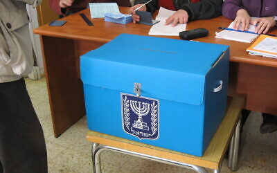 Israeli ballot box (Credit: יעקב , Wikipedia Commons www.commons.wikimedia.org/w/index.php?curid=15710790)