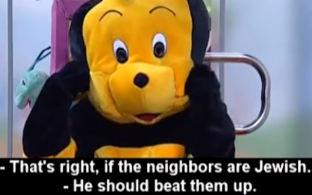A giant bumble bee featured on Palestinian State TV