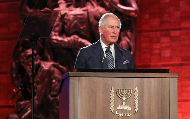 Britain's Prince Charles speaks during the Fifth World Holocaust Forum at the Yad Vashem Holocaust memorial museum in Jerusalem, Israel, 23 January 2020. The event marking the 75th anniversary of the liberation of Auschwitz under the title 'Remembering the Holocaust: Fighting Antisemitism' is held to preserve the memory of the Holocaust atrocities by Nazi Germany during World War II. Photo by: Yonatan Sindel-JINIPIX