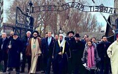 Delegation of senior Muslim leaders and members of a US Jewish group (Credit: American Jewish Committee)