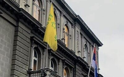 Serbia's president's official residence flies a flag in commemoration of the Holocaust, with a star of David, the word Jude on it. (@predsednikrs)