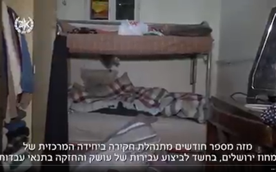 Screenshot from Israeli police video