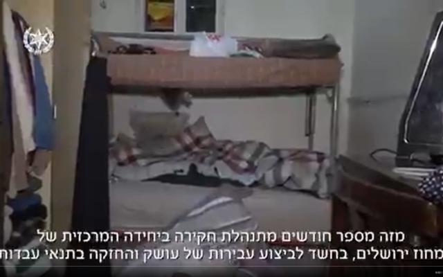 Screenshot from Israeli police video