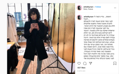 Arbel Kynan (Screenshot from her Instagram)