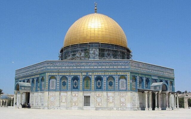 Poet Dante Micheaux has been criticised over a 2010 poem in which narrator vows to urinate on the Jerusalem's Dome of the Rock. Pictured is the monument (Credit: Thekra A. Sabri; Wikimedia Commons)