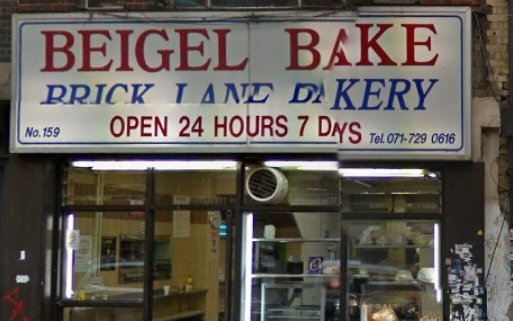 Son of bagel dynasty founder admits to killing mother and sister