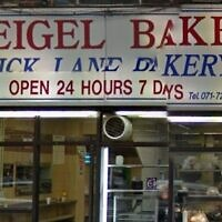 Beigel Bake (Google Maps screenshot)