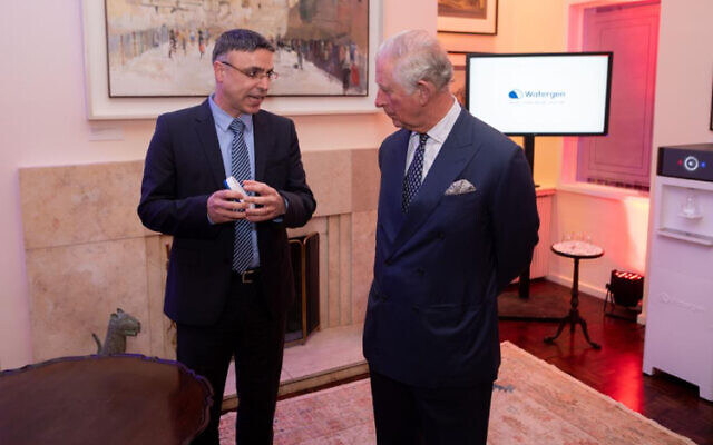 Prince Charles and Professor Hossam Haick