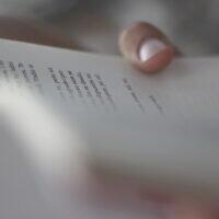 Textbook (Photo by Valentin Salja on Unsplash)