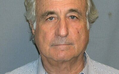 Bernard-Madoff  (WIkipedia/U.S. Department of Justice/Source	http://money.cnn.com/2009/03/16/news/madoff_assets/index.htm)