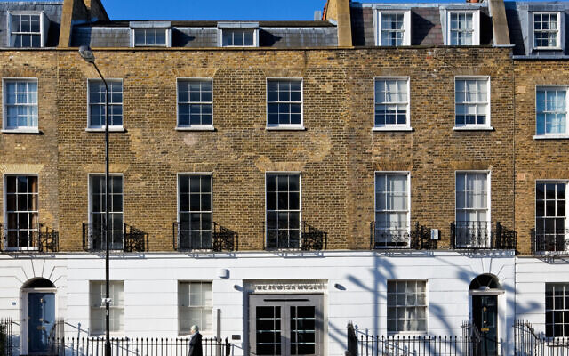 Jewish Museum London's front building