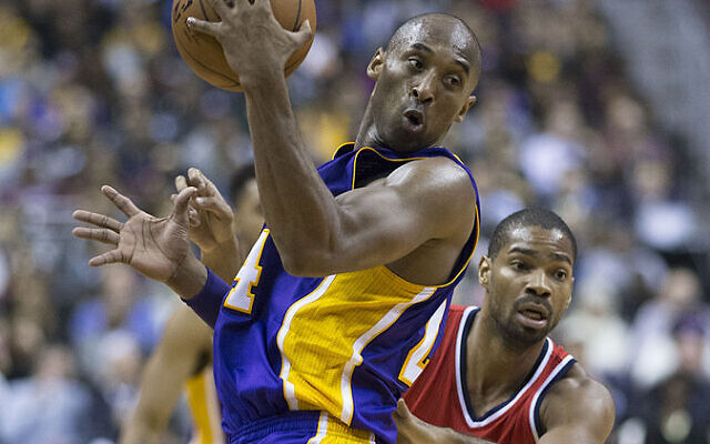 Kobe Bryant (Wikipedia/Author: Keith Allison from Hanover, MD, USA/ Source: Kobe Bryant/https://creativecommons.org/licenses/by-sa/2.0/legalcode)
