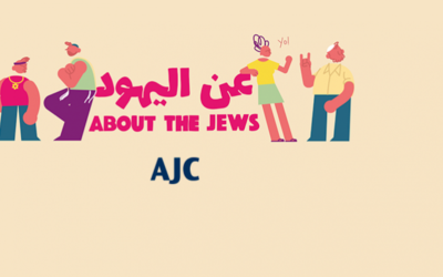 """The American Jewish Committee is introducing the Jewish community to Arabic-speakers in a series of videos titled """"An al-Yahud,"""" or """"About the Jews."""" (AJC via JTA)"""