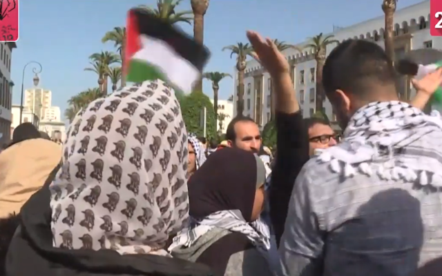 Protest from YouTube video by Sharjah24 News, showing Moroccan protesters demonstrating against Donald Trump's peace plan