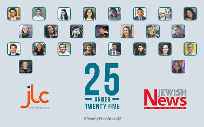 Meet our amazing 25 Under 25!