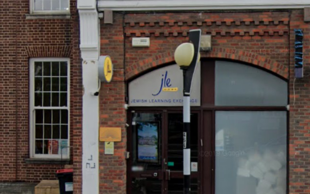 Google Maps screenshot of the JLE in Golders Green