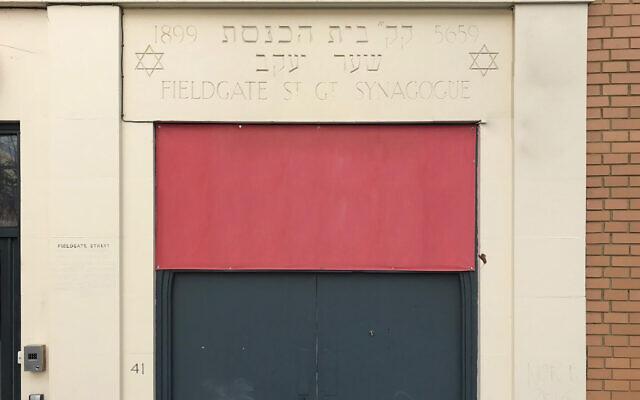 Fieldgate Street Synagogue (Credit: Jonathan Juniper Photography)