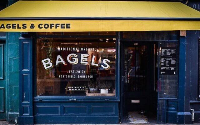 A Bross Bagels storefront. (Facebook via JTA)
