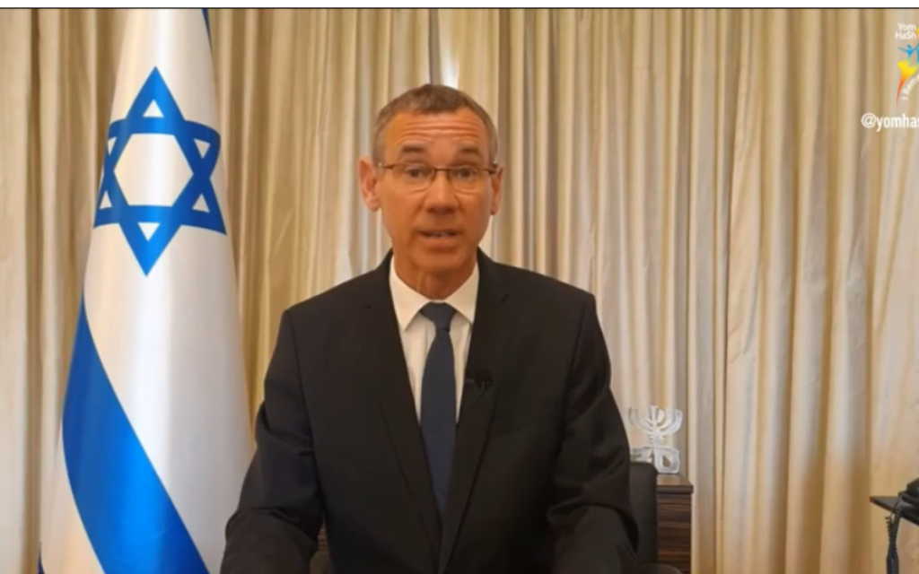 Israeli Ambassador's pre-recorded video message broadcast during the Yom HaShoah