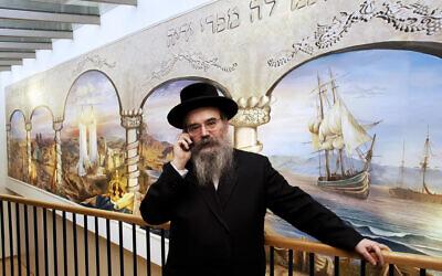 Rabbi Pinter