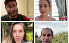 Stars of Shtisel with a special passover message!