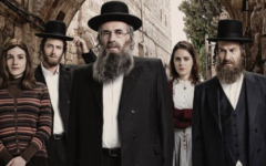 The cast of Shtisel