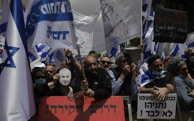 Israeli right wing activists hold flags outside the Jerusalem district court in Jerusalem, Sunday, May 24, 2020.  (AP Photo/Sebastian Scheiner)
