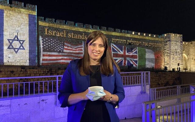 """""""Jewish communities have stood beside Israel during war and terror, and celebrated with us during times of triumph. Today we stand with you,"""" Hotovely said."""