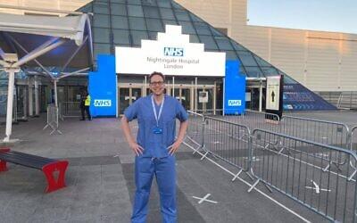 Dr Jonathan M Behar