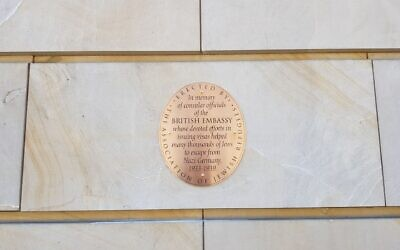 Plaque (Credit: Association of Jewish Refugees)