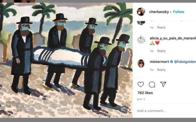 Screenshot from Instagram of Zoya Cherkassky's work