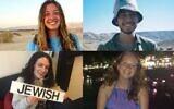 From left to right: Lauren Keiles, Joshua Powell, Fran Kurlansky, Rosa Slater