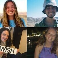 From left to right: Lauren Keiles, Joshua Powell, Fran Kurlansky, Rosa Slater