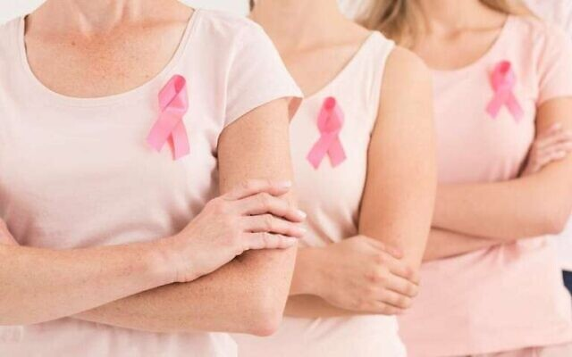 The pink ribbon is an international symbol of breast cancer awareness.