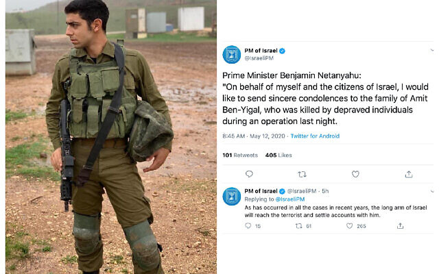 Amit Ben-Yigal, the soldier who was killed by the rock-throwing, and Benjamin Netanyahu's message of condolence