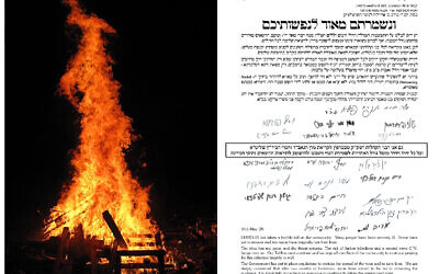 Right: Letter from Charedi leaders criticising Lag B'Omer bonfires. Left: Example of a Lag B'Omer Bonfire (Wikipedia/Author:Yoninah/ (CC BY-SA 3.0) https://creativecommons.org/licenses/by-sa/3.0/legalcode)
