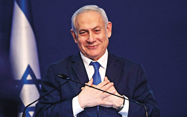 Israeli Prime Minister Benjamin Netanyahu addresses his supporters (AP Photo/Oded Balilty)