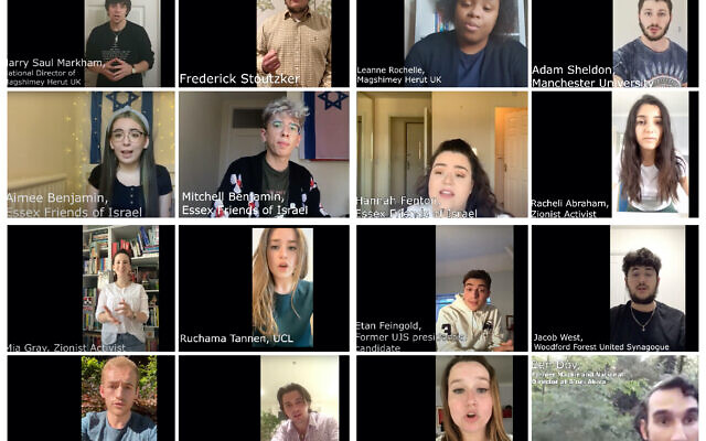 Screenshot of 16 pro-Israel activists on the pro-annexation video