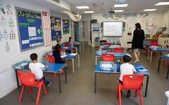 Sacks Morasha classroom as schools return from lockdown. (Marc Morris Photography)