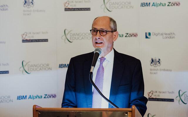 David Dangoor speaking at the UK-Israel Dangoor healthcare initiative launch in 2018