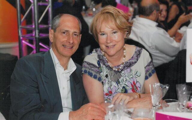 Judy and David Dangoor
