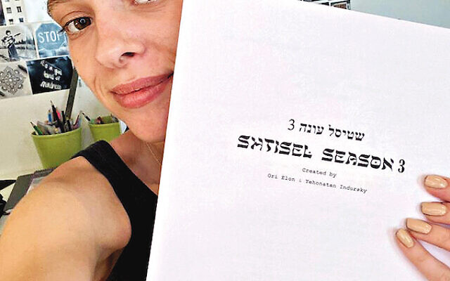 Shira Hass, who plays Ruchami Weiss in Shtisel, with the script for the third series, which begins shooting in July