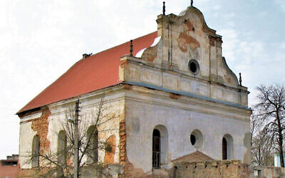 Slonim Synagogue