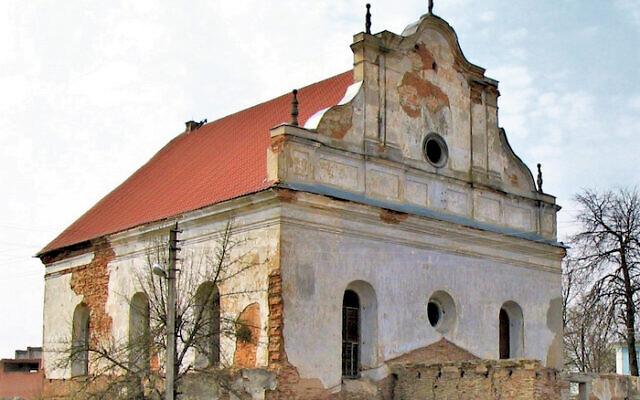 Slonim Synagogue