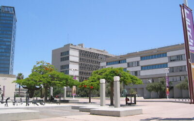 Tel Aviv District Court   (Wikipedia/Author Sambach/ Attribution-ShareAlike 2.5 Generic (CC BY-SA 2.5)  https://creativecommons.org/licenses/by-sa/2.5/legalcode)