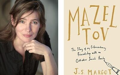 Mazel Tov by J S Margot is published by Pushkin.