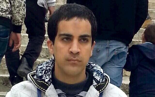 Iyad Halak