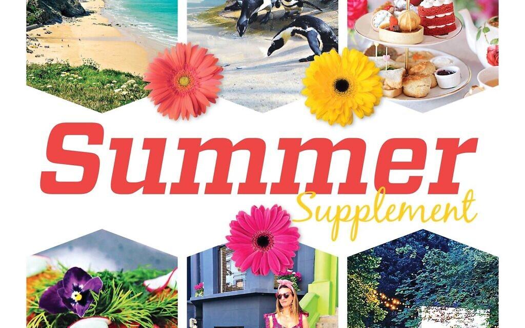 Summer supplement