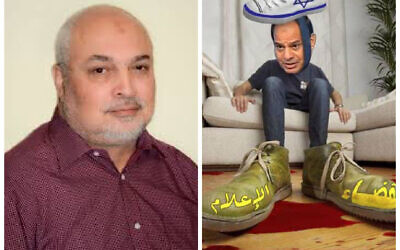 Heshmat Khalifa and a Zionist shoe post