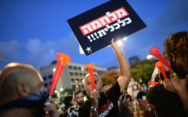 Self-employed from hospitality, tourism and arts industries protest at Rabin Square in Tel Aviv, calling for financial support from the Israeli government on July 11, 2020. Photo by: Tomer Neuberg-JINIPIX